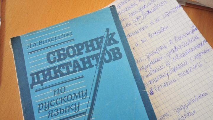 48 выпускников сдали ЕГЭ на 100 баллов: смотрим, где учились самые умные дети Екатеринбурга