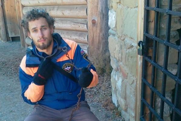 Роман Никитин девять лет проработал в МЧС