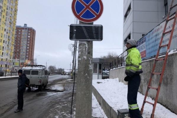 Ограничения необходимы для расчистки дороги от снега