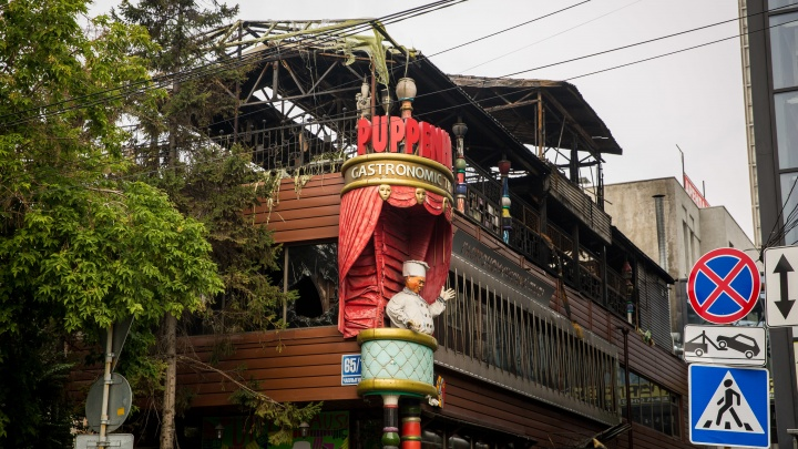 Фото: что осталось от сгоревшего ресторана PuppenHaus