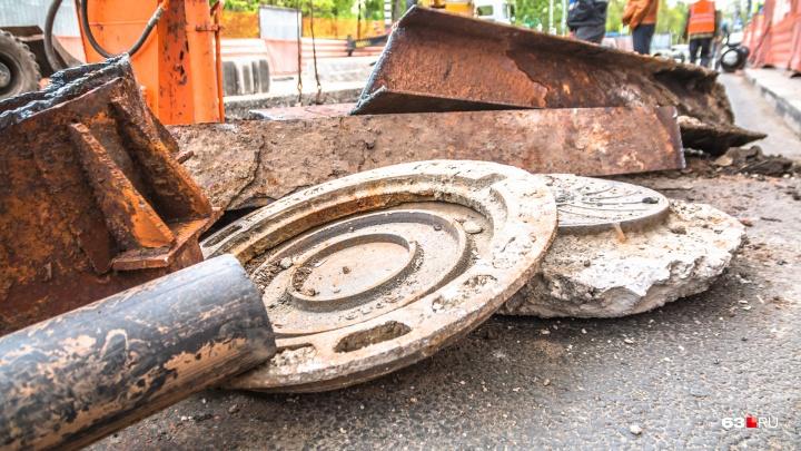 В Самаре перекрыли проезд по одной из улиц рядом с ТЦ «Аврора»