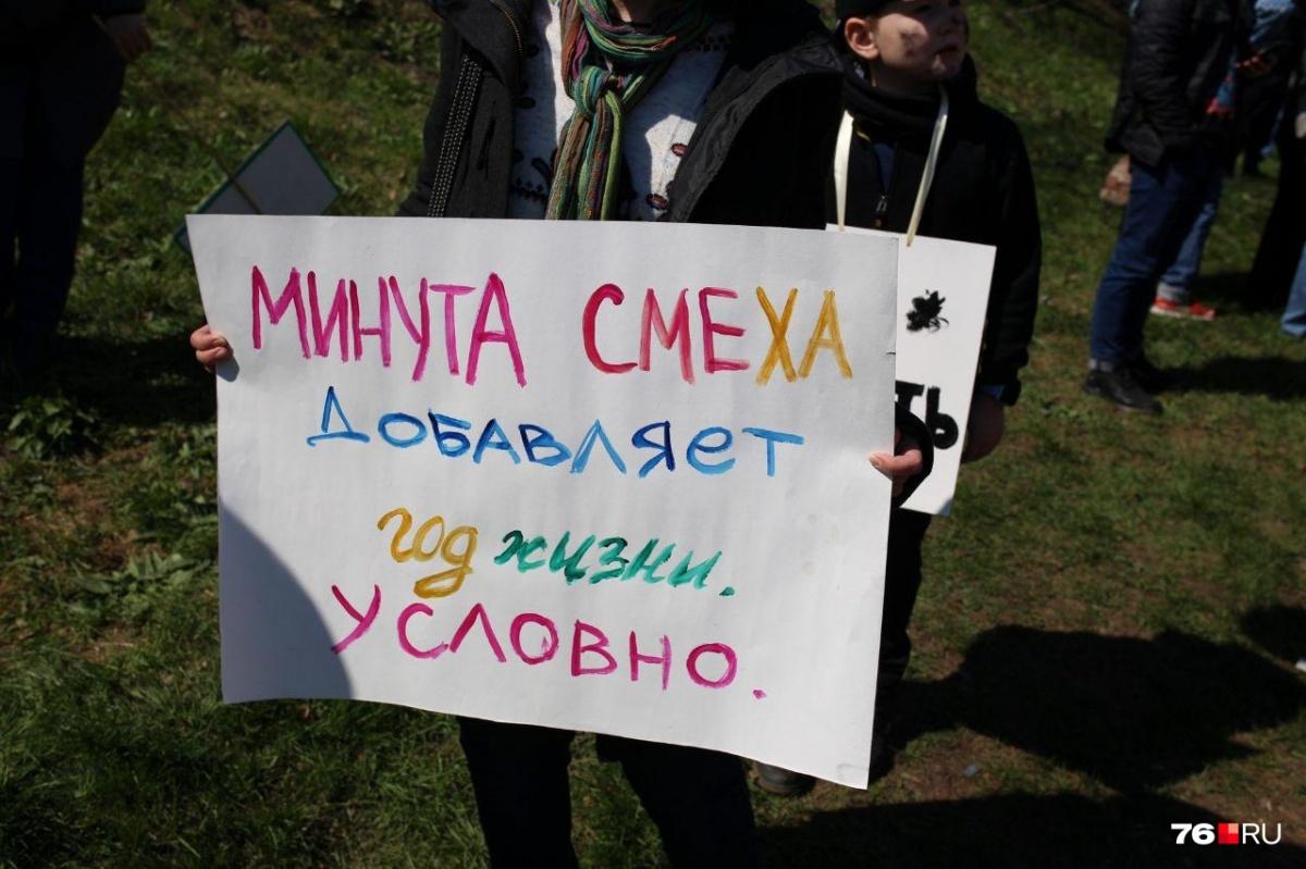 Философский плакат из Ярославля объясняет, зачем это всё