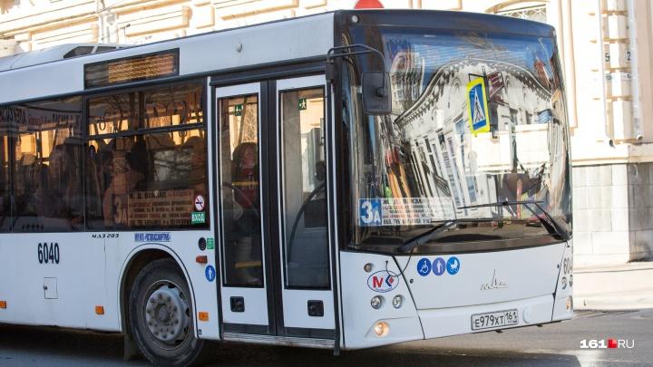В Ростове перенесли остановку автобусов №3, 3а и 7