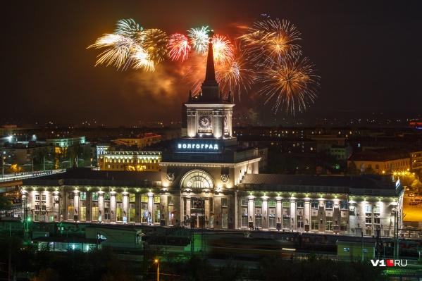 Фейерверк на волгоградской набережной станет главным событием праздничного дня