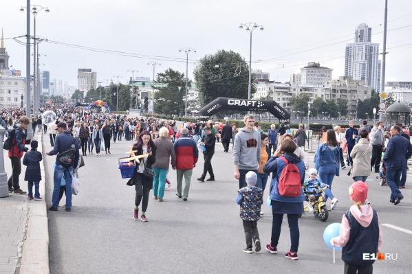 Впервые за несколько лет Екатеринбургу не повезло с погодой в День города