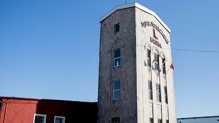 Имущество завода «Цимлянских вин» выставили на продажу. Сумма сделки — 360 миллионов рублей