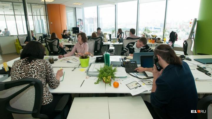 Отвлекают от работы: екатеринбуржцы пожаловались на слишком болтливых коллег