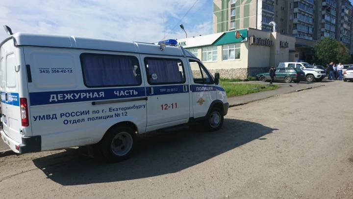 На Вторчермете трое мужчин в масках и с пистолетом напали на отделение «Почты России»