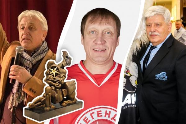 Обладателями премии «Светлое прошлое» станут Александр Мунтагиров, Евгений Давыдов и Исаак Валицкий