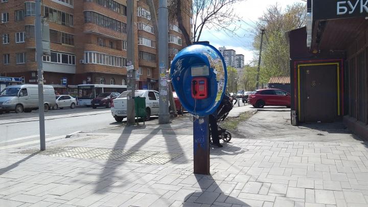 Таксофоны живы: рассказываем, как с них звонить бесплатно