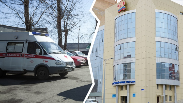 В Челябинске врача скорой помощи оставили без пенсии из-за лишнего слова в трудовой книжке