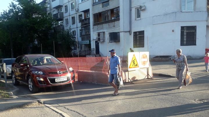 Без объяснений: улицу Волгина в Самаре перекрыли наполовину