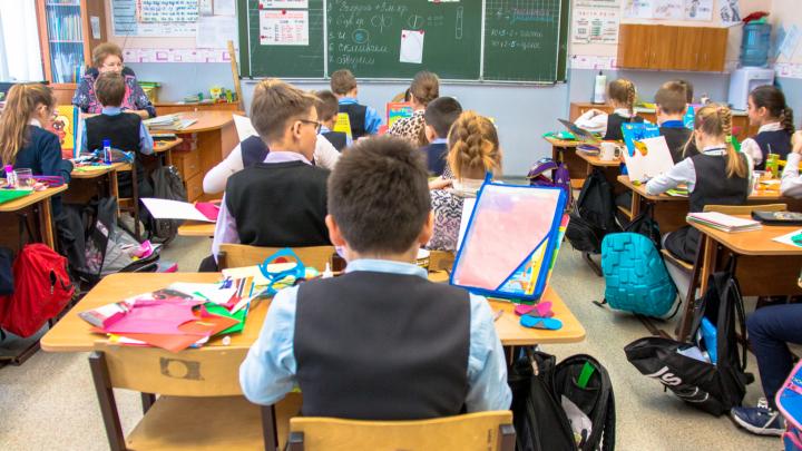 Берут по два класса: в Самаре и Тольятти не хватает учителей начальных классов