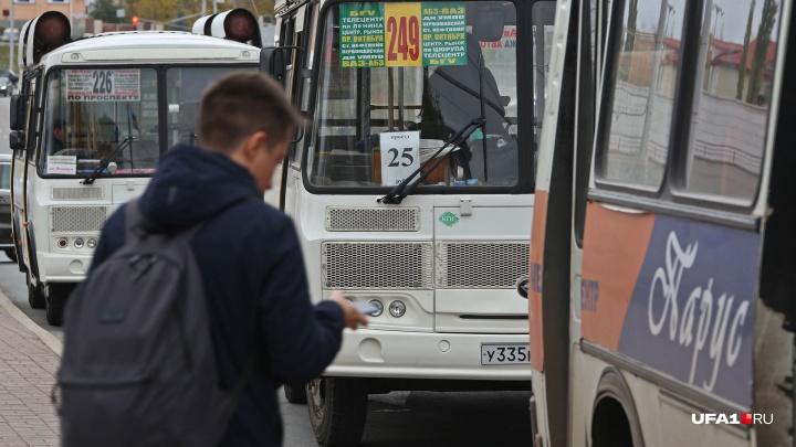Добро пожаловать в пробки: уфимские дорожники перекроют самый оживленный участок проспекта Октября