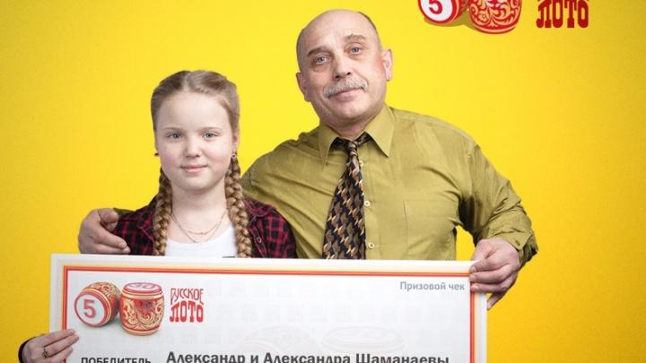 «Я решил довериться интуиции»: свердловчанин стал миллионером, выиграв в лотерею