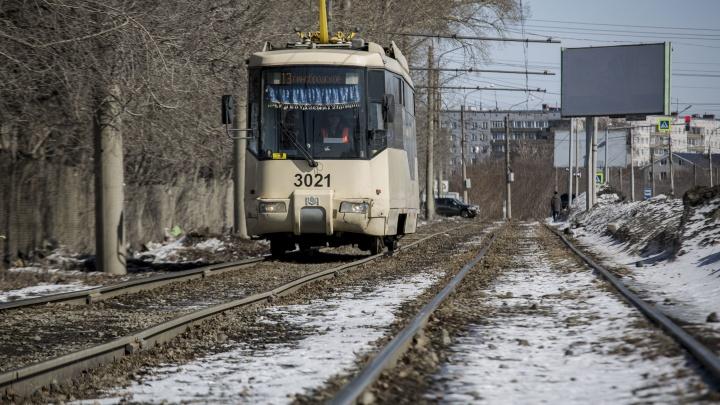 Подорожало: власти потратят 32 миллиона рублей на строительство трамвайной линии до автовокзала