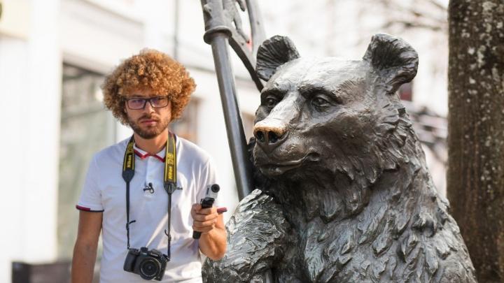 «Кто еле выживает, а кто зажрался»: Ярославль попал в рейтинг Варламова «Где в России жить хорошо»