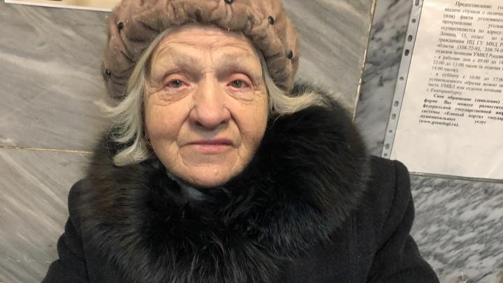 В Екатеринбурге нашли 76-летнюю женщину, которая потеряла память