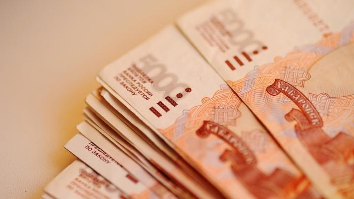 В «Запсибкомбанке» стартовали новые ставки по вкладам