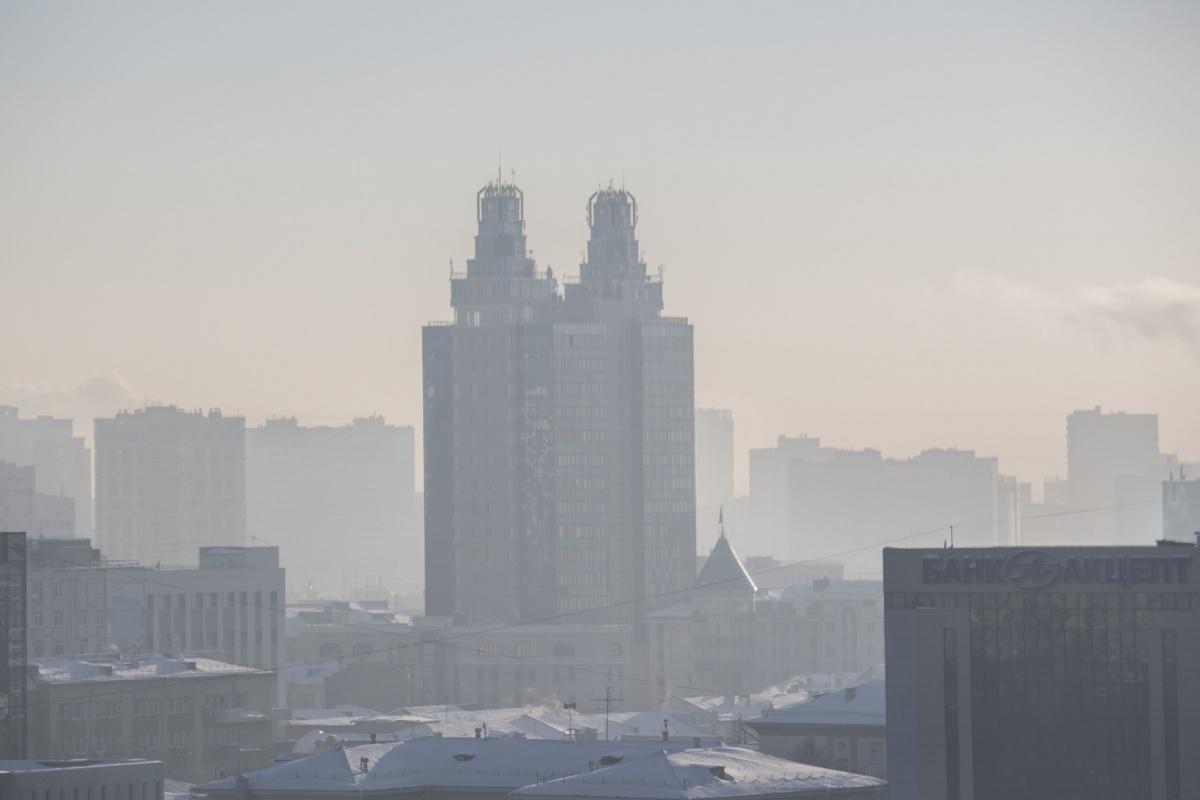 Уровень загрязнения воздуха заметен в центре города