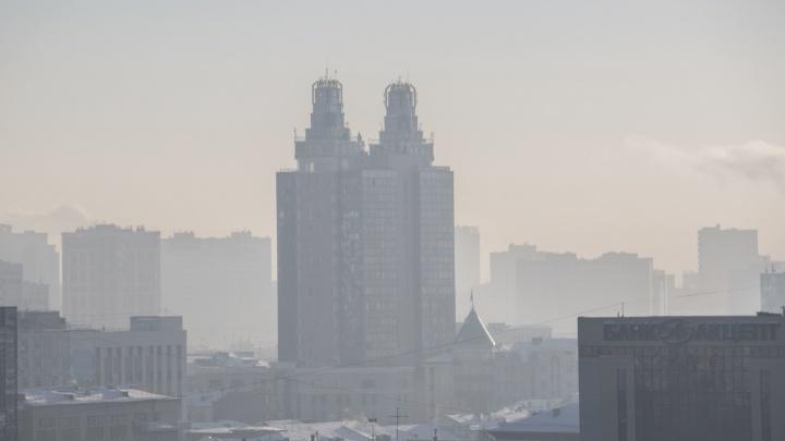 Город затянуло дымкой: из-за сильных морозов над Новосибирском зависла пыль