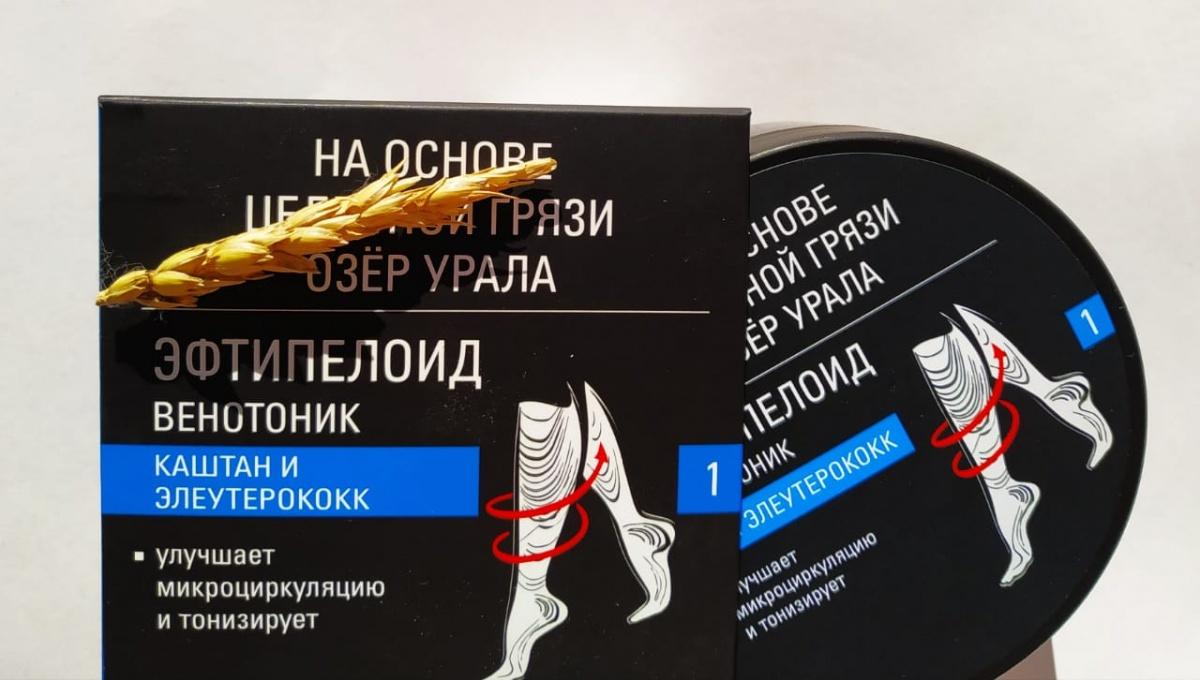 В Екатеринбурге появились кремы, созданные на основе сапропелевых грязей озер Урала
