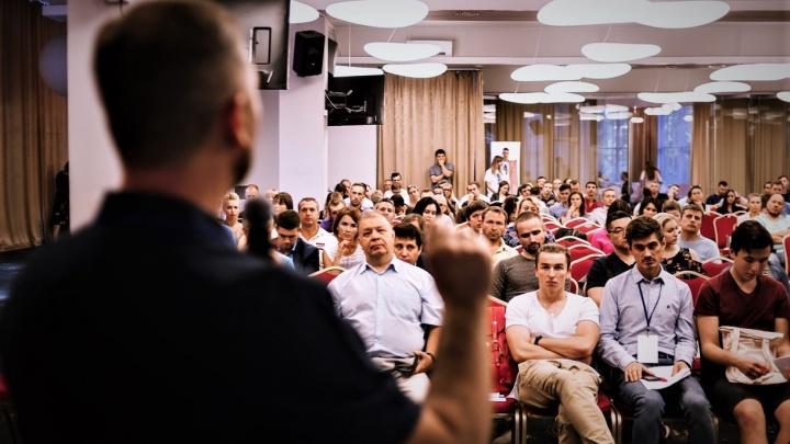 На бесплатных семинарах в Перми расскажут семь правил сохранения клиентов
