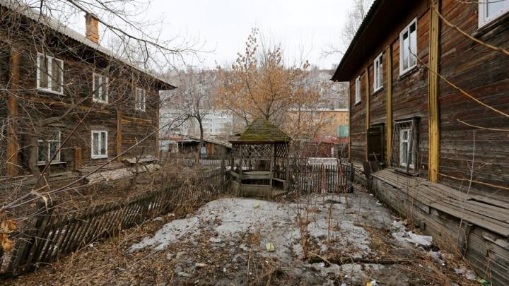 Матери отказались выдавать маткапитал на жилье из-за отсутствия в доме окон
