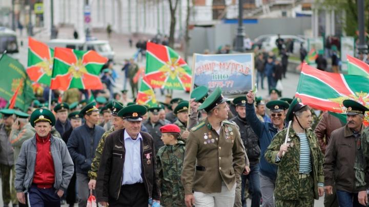День пограничника в Перми: где пройдет колонна и как изменится движение транспорта
