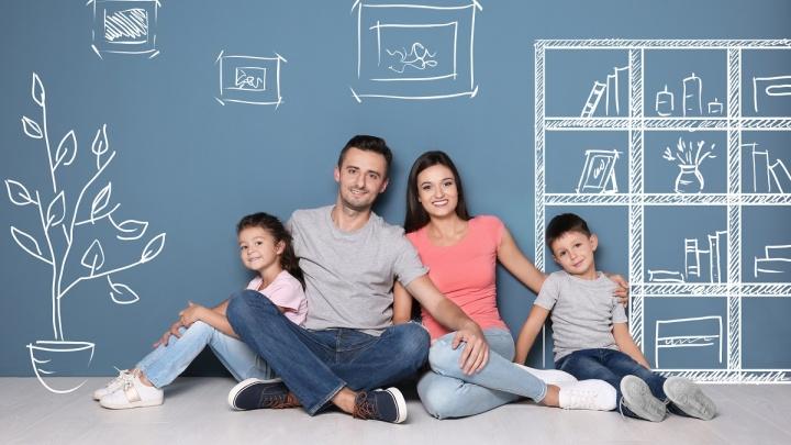 Фиксированная ставка на семейную ипотеку в Челябинской области снизилась до 5,25% годовых