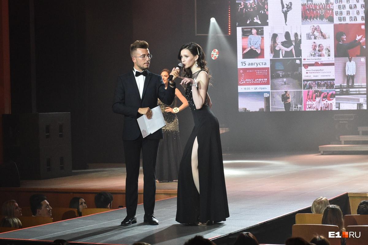 Новой мисс Екатеринбург стала 22-летняя Виктория Вершинина