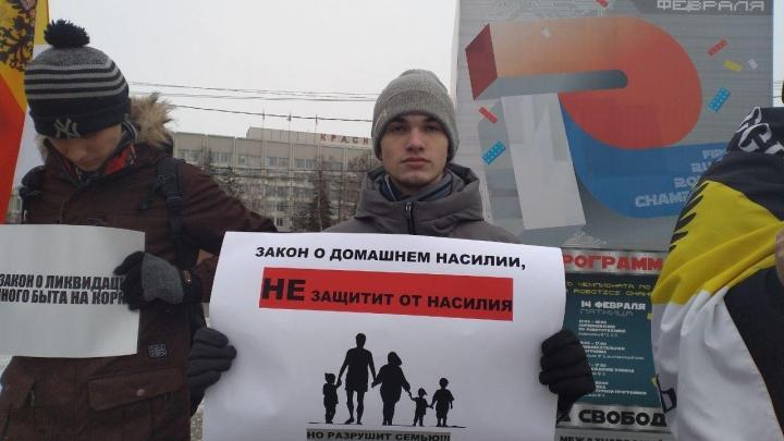 «На защите института семьи»: на Театральной площади провели пикет против закона о домашнем насилии