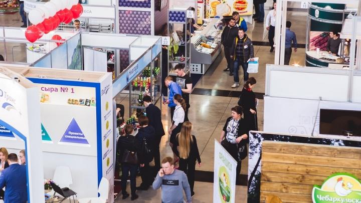 С 19 по 21 ноября в МВЦ «Екатеринбург-Экспо» пройдет выставка InterFood Ural