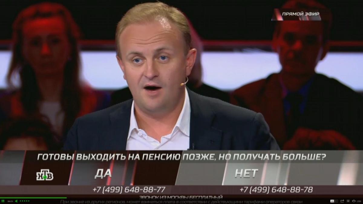 Мошенники парализовали работу «4 канала» голосованием попенсионной реформе