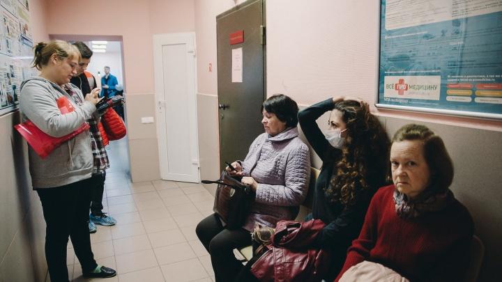 К какой поликлинике прикреплен мой дом? Подробная инструкция для тюменцев по получению медпомощи