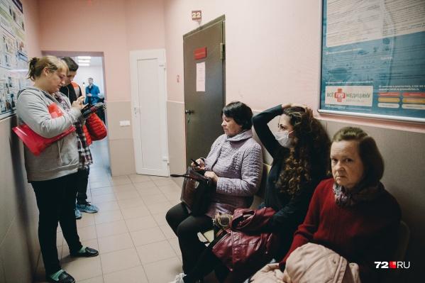 Получить необходимую медицинскую помощь можно в одной из городских поликлиник
