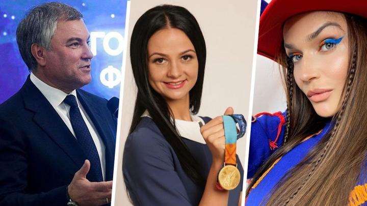 Бывшая звезда «Дома-2» Алена Водонаева предложила оштрафовать Ольгу Глацкихна 100 миллионов