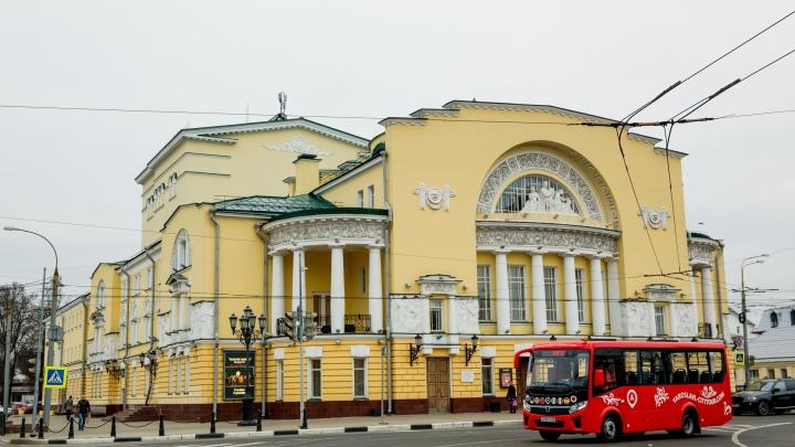 Бесплатный спектакль и скидки на билеты: где в Ярославле отметить День театра