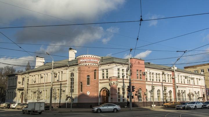 В Татарстане осудили хакера, который взломал сервера «Ростовводоканала», чтобы добывать биткойны