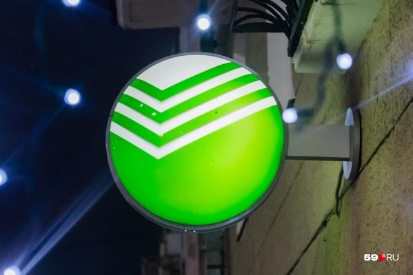 Бывшее здание Сбербанка займет компания из Самары
