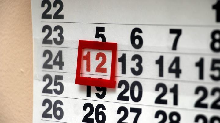Минтруд объявил о длинных новогодних каникулах в 2018 году