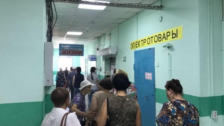 В Уфе из торгового комплекса эвакуировали 280 человек
