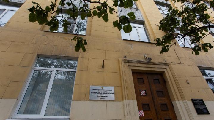 В волгоградской консерватории убрали должности двух проректоров