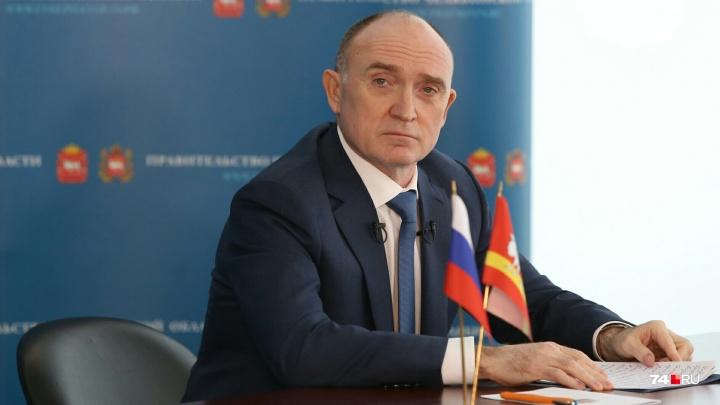 Губернатор Челябинской области подал в отставку