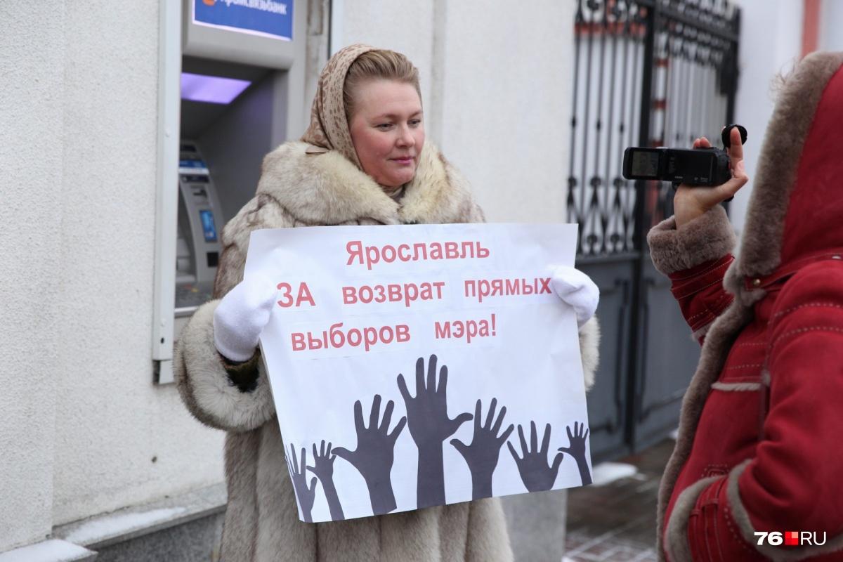 Ярославцы устроили пикеты у входа в муниципалитет