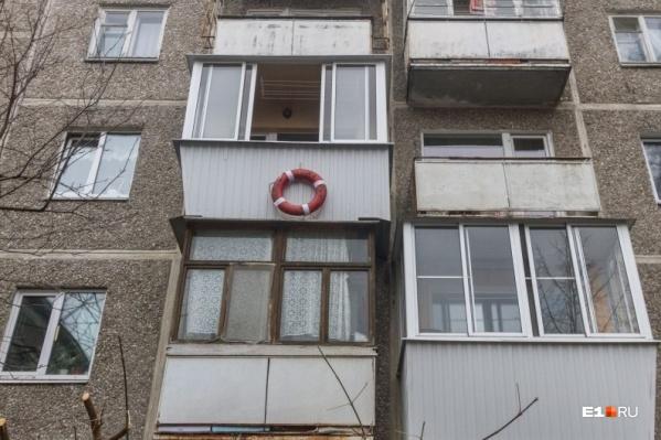 Из-за аварии на сетях на улице Уральской без отопления остались несколько домов и детский сад