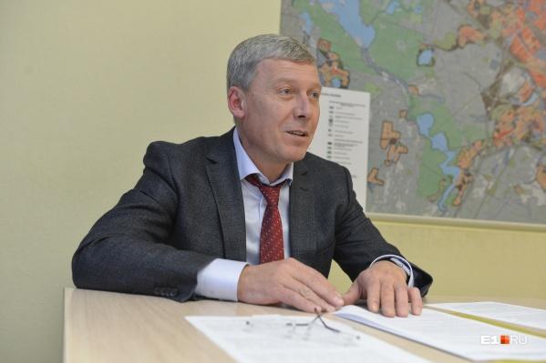 Алексей Белышев покинул пост в конце прошлого года