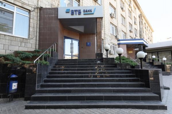 Ипотека под 8,6% годовых доступна клиентам ВТБ