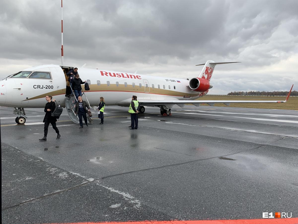 Самолет сел в Тюмени. Пока говорят о задержке до 15:30