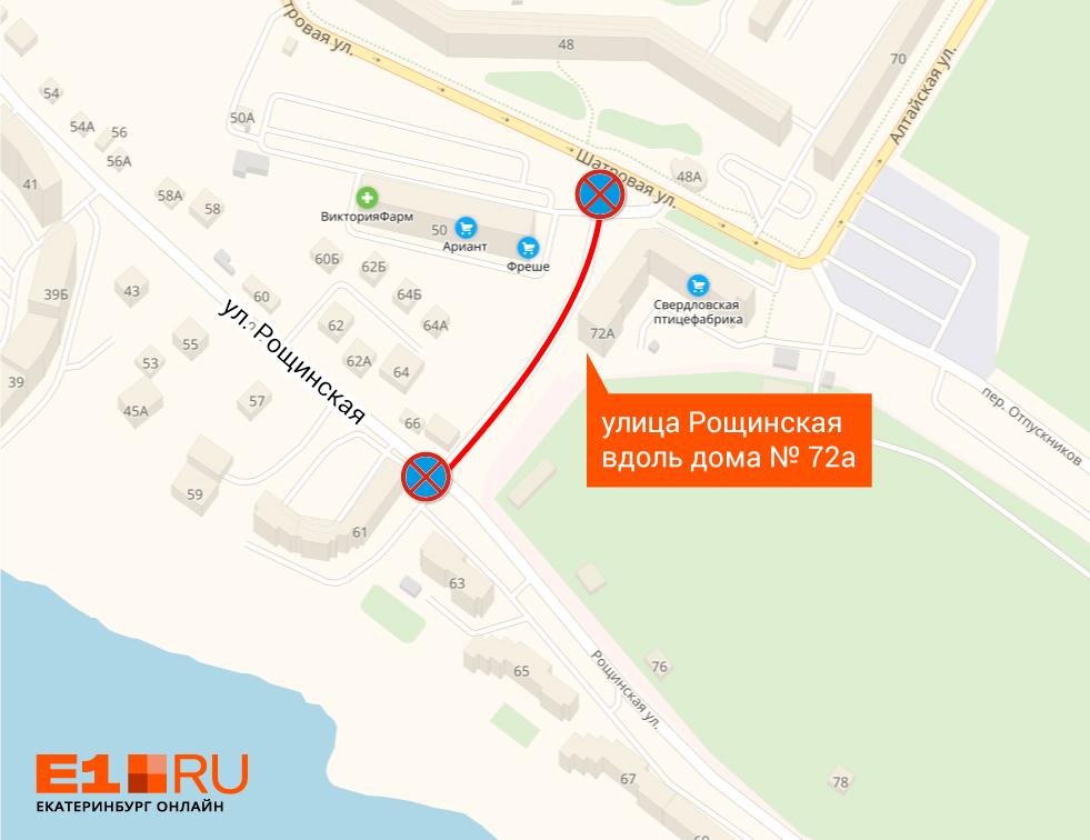 Берегись эвакуатора: в Екатеринбурге запретят парковаться на пяти улицах